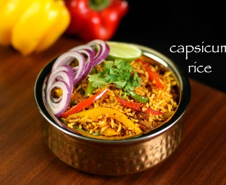 capsicum rice recipe | capsicum pulao recipe | capsicum masala rice