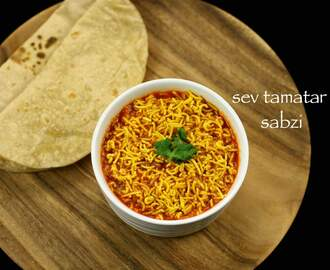 sev tameta nu shaak recipe | sev tamatar sabzi – gujarati recipe
