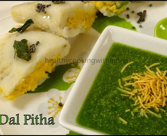 Bihari Dal Pitha | Steamed Rice Dumplings with Savory Filling