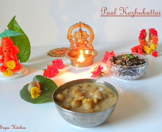 Paal Kozhukattai (Wheat flour balls cooked in sweetened coconut milk)