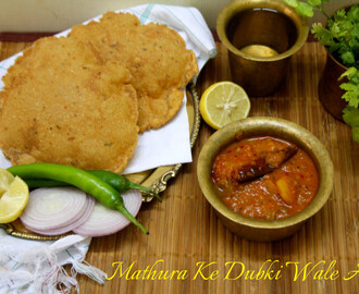 Mathura Ke Dubki Wale Aloo | How to make Dubki Wale Aloo