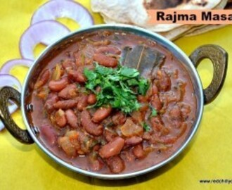 Rajma Masala Recipe (Red Kidney Beans)