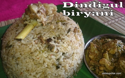 Dindigul Special Chicken Biryani Recipe