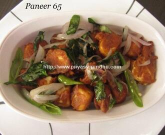 Paneer 65 – Restaurant Style/Easy Paneer Recipes