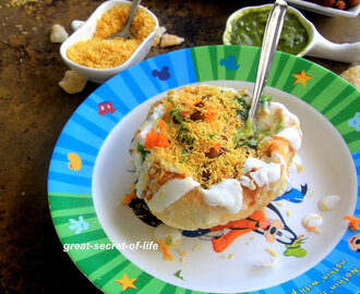 Raj Kachori - Chaat recipes - Street food recipes - Snack recipes - Starter Recipes