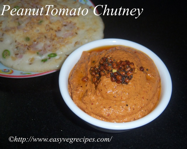 Peanut Tomato Chutney Recipe -- How to make Palli Tomato Chutney