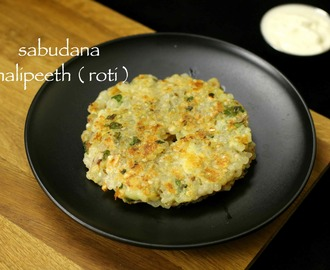 sabudana thalipeeth recipe | sabakki rotti recipe | sabudana roti recipe