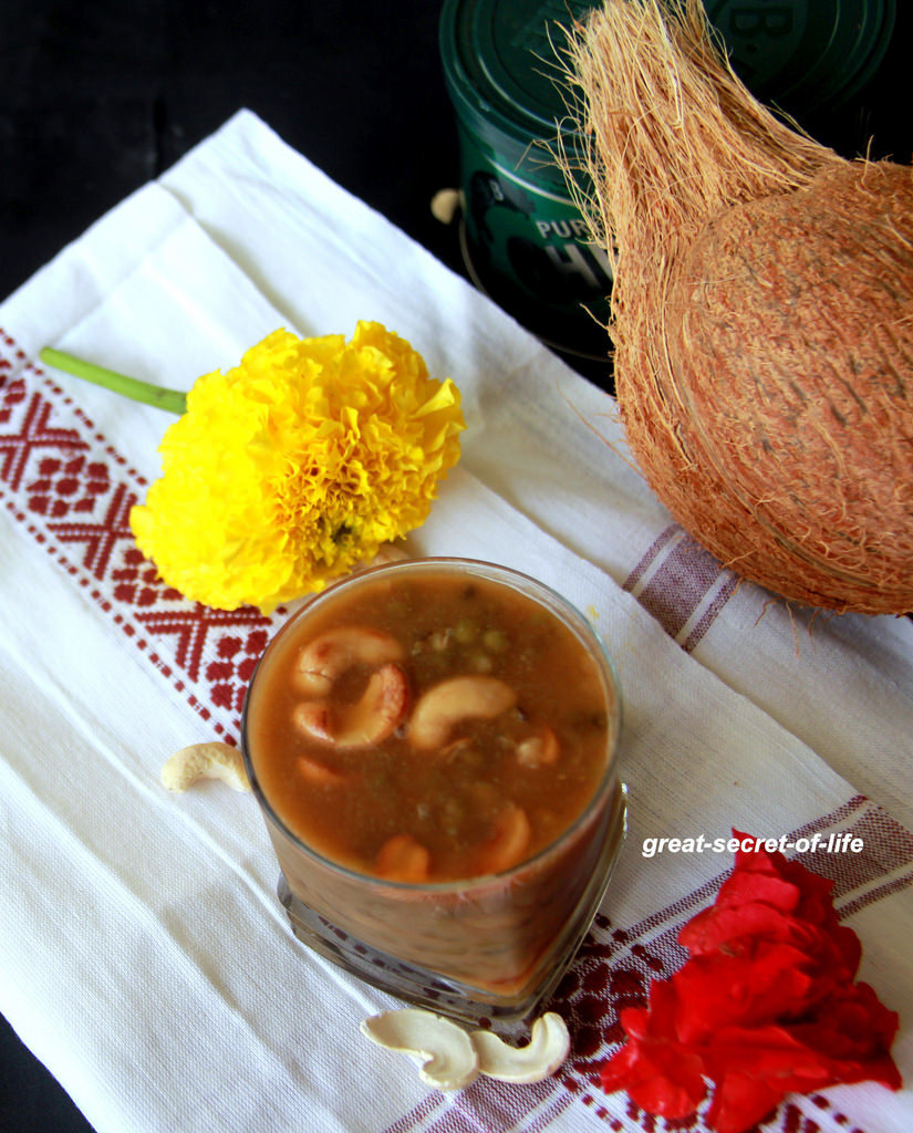 Karupatti Payasam Recipe - Green gram Palm Jaggery Kheer - Paasipayaru Karupatti Sweet Kanji - Healthy dessert recipe - Pooja recipes - naivedyam recipes