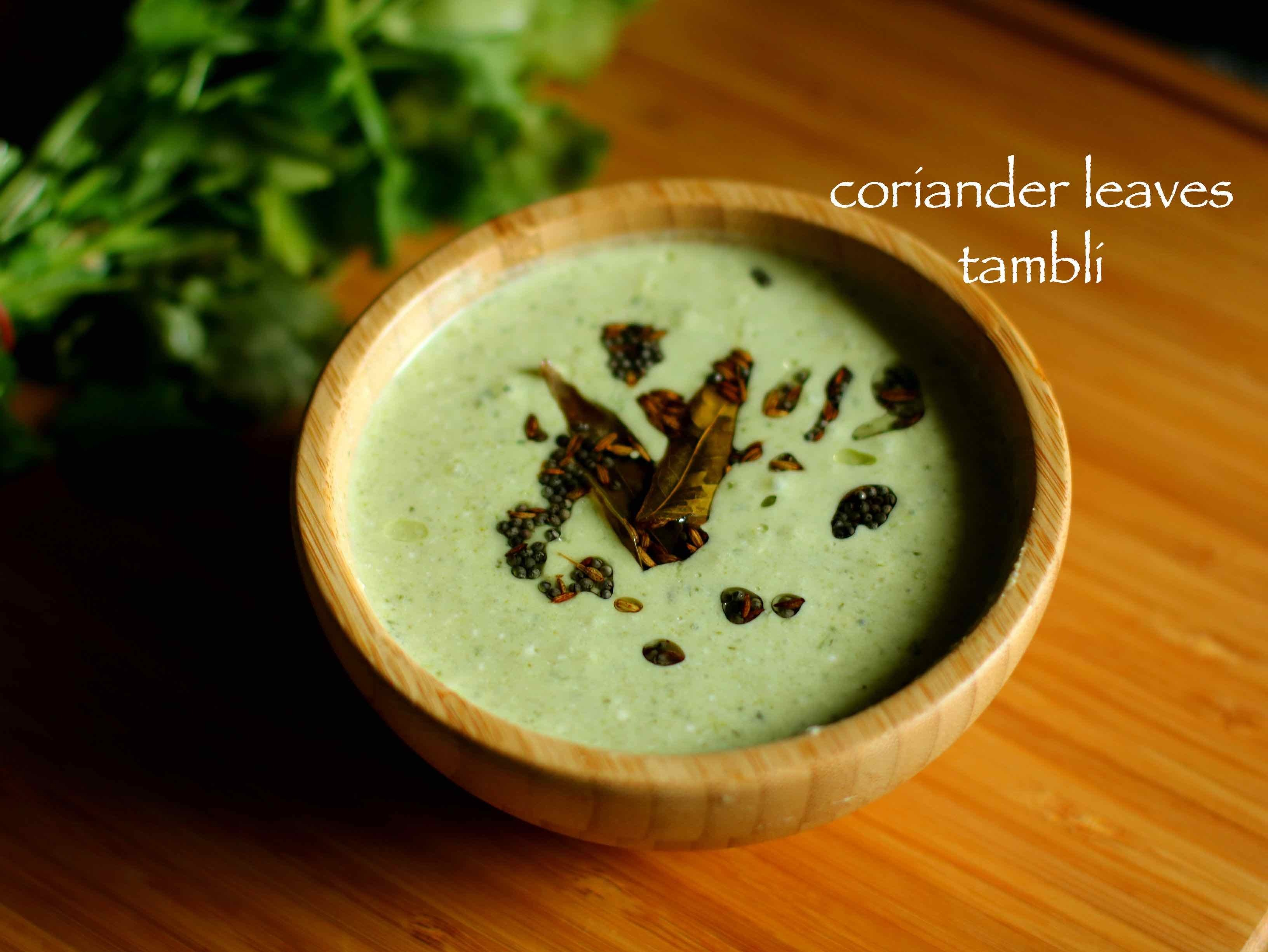 coriander leaves tambli recipe | kottambari soppu tambuli recipe