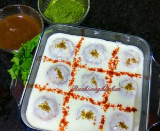 DAHI VADA ( Non Fried)