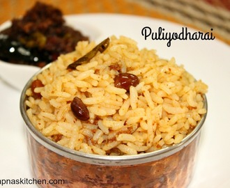 Puliyodharai Recipe (Tamarind Rice)