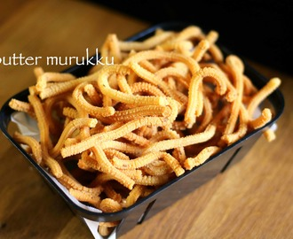 butter murukku recipe | butter chakli recipe | benne chakli recipe