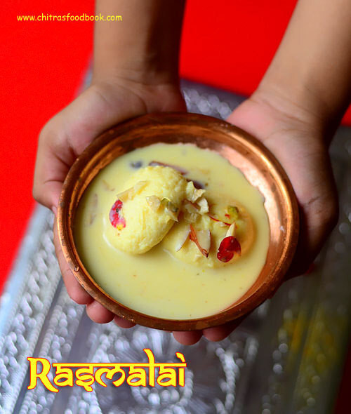 Easy Rasmalai Recipe – How To Make Instant Rasmalai Under 10 Minutes