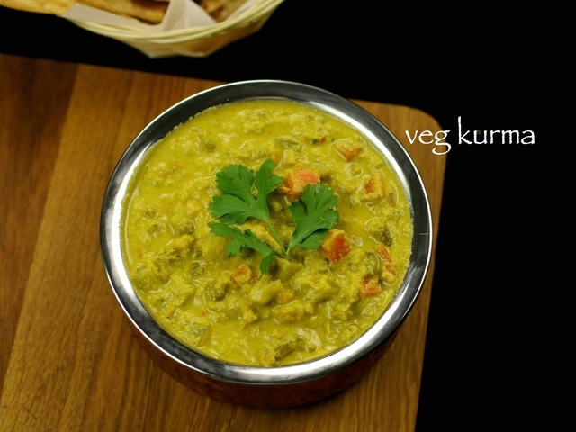 veg kurma recipe | vegetable korma recipe | vegetable kurma recipe