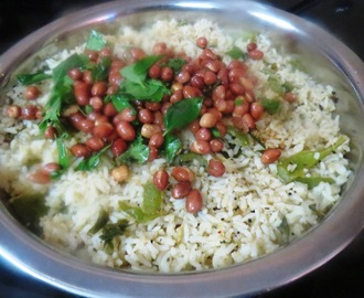 Curry Leaves Chutney - Spicy Rice
