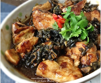 Steamed Chicken With Mui Choy - 梅菜鸡