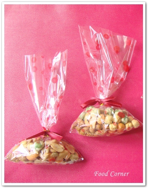 Snack Gifts with Trial Mix
