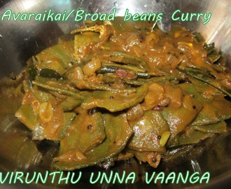AVARAIKAI/BROAD BEAN CURRY