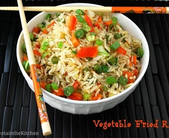 Vegetable Fried Rice - Veg Fried Rice