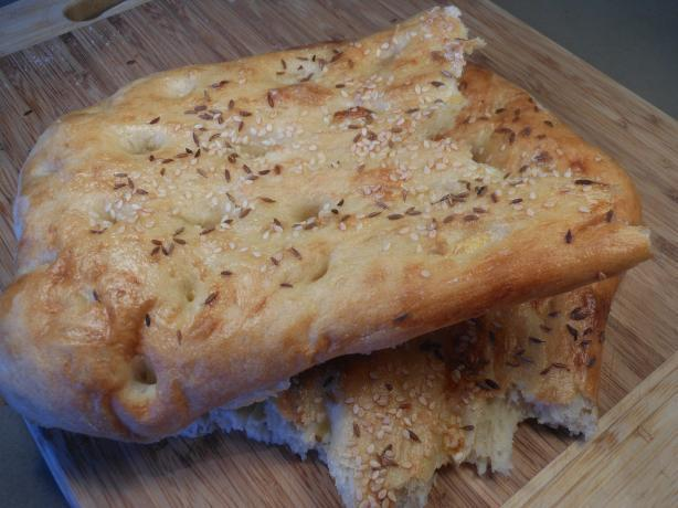 Turkish Pide Dough (Bread)
