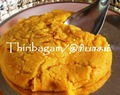 Thiripagam Sweet (An Authentic Delicacy of Tirunelveli)