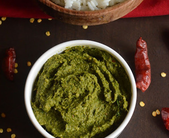 Kothamalli Thogayal | Thick Coriander leaves Chutney | Kothamally Thovaiyal without coconut for Rice