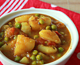 Potato Peas Curry/ Aloo Matar