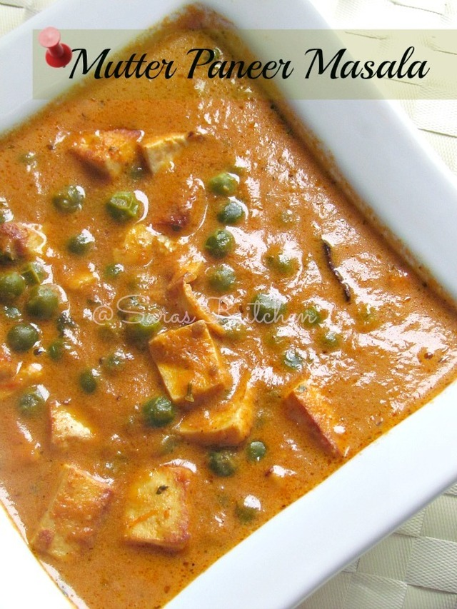 Mutter Peas Masala / Paneer Peas curry