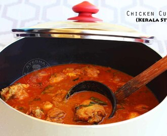 SPICY CHICKEN CURRY - NADAN CHICKEN CURRY