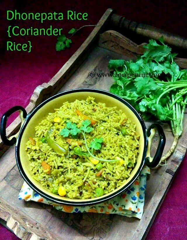Coriander Rice ~ An easy-to-make rice dish