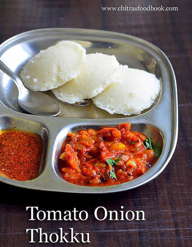 Easy Tomato Onion Thokku Recipe In A Pressure Cooker–Pressure Cooker Recipes Indian