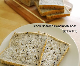 Black Sesame Sandwich Loaf (with old dough) | 黑芝麻吐司(老麵)