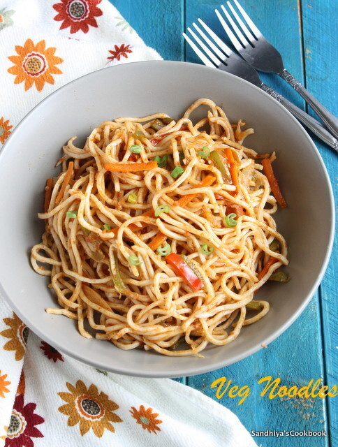 Hakka Noodles | Vegetable Noodles