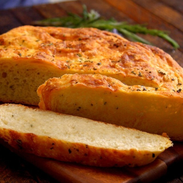 Rosemary Olive Oil Slow Cooker Bread