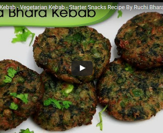 Hara Bhara Kebab Recipe Video