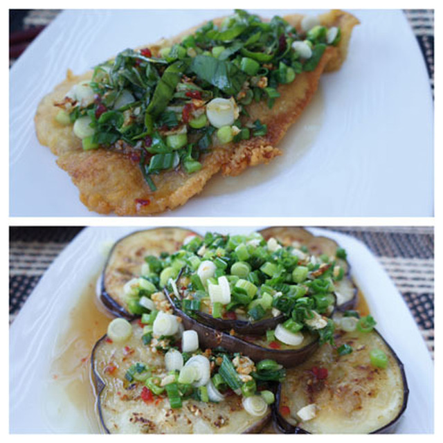 Crispy catfish and eggplants with scallion fish sauce