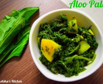 Aloo Palak Stir Fry | Aloo Palak ki Sabzi (Spinach and Potato Stir Fry in Indian spices)