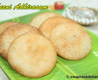 Cheeni Adhirasam / Sugar Adhirasam-Guest post for Cooking Delight