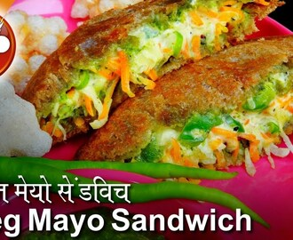 Mayo Sandwich | Quick & Easy Mayo Sandwich | Mayonnaise Veg Toast Sandwich Recipe