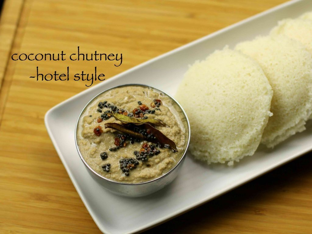 hotel style coconut chutney recipe for dosa and idli