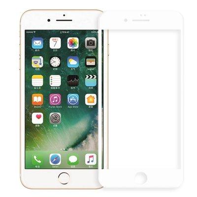 9D Heltäckande Skärmskydd för iPhone 6/6S - Vit