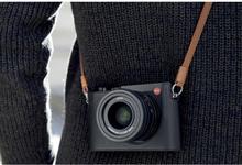 Leica Axelrem brunt läder, Q2