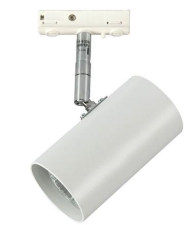 Cato Hvid 20W/12V Spotlight - Lampan