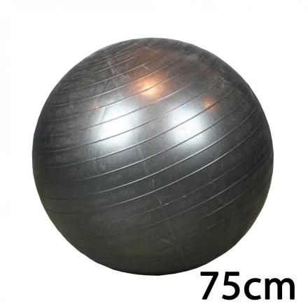 cPro9 ABS Anti Burst Træningsbold 75 cm Sort