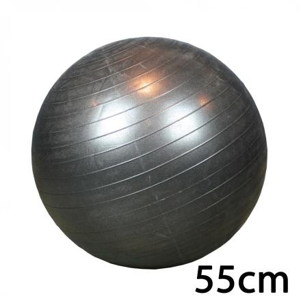 cPro9 ABS Anti Burst Træningsbold 55 cm Sort