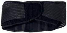 Aserve Rygstøtte S/M: 71 - 90cm