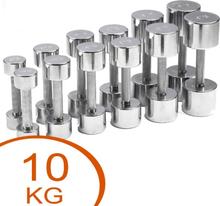 Eurosport Krom Håndvægte 10kg
