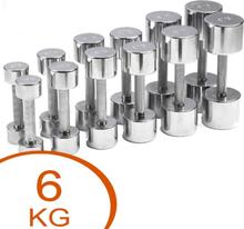 Eurosport Krom Håndvægte 6kg