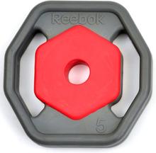 Reebok Studio Rep Set 5kg Vægtskiver (2 stk.)