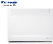 Panasonic Z25